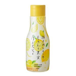瀬戸内レモン 瀬戸内レモンのもぎたて果実生ボディジュレ 230g|utikire