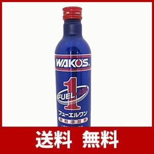 WAKO'S/ワコーズF-1 フューエルワン 清浄剤タイプ燃料添加剤  ● 容量 300ml   ■...