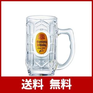 SUNTORY  角ハイジョッキ グラス 375ml