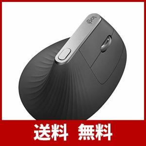 人間工学に基づき、科学的根拠に裏打ちされたデザインの縦型マウス