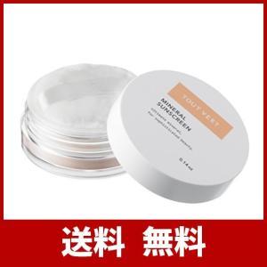 天然ミネラルと美容液成分でできた日焼け止めパウダー ノンケミカル/SPF50/PA++++ 敏感肌の...