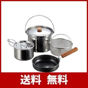 頑丈で高温調理できる黒皮鉄板使用のフライパン。 丈夫で衛生的なステンレス鋼を使用した段付20cm鍋と...