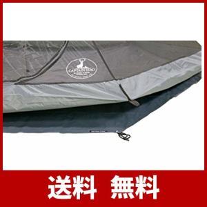 対応テント:UA-47 / CSクラシックス ワンポールテント DXオクタゴン460UV 製品サイズ...