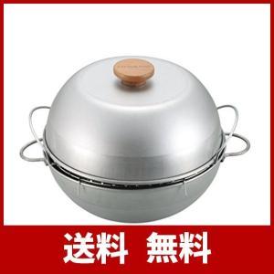 キャプテンスタッグ(CAPTAIN STAG) バーベキュー BBQ用 燻製 鍋 ミニ UG-105...