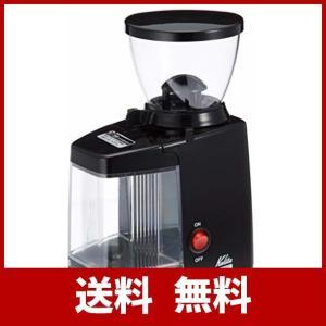 ●鋳鉄製硬質カッターを採用。硬く割れにくい臼歯カッターは、熱によるコーヒー豆の劣化がほとんどない。そ...