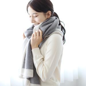 UTO 最高級 カシミヤ 100% 日本製 額縁配色 天使のストール 色:4色|utocashmere