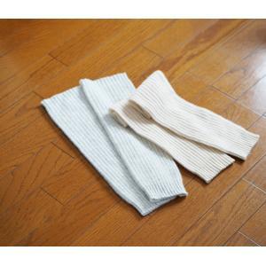 UTO 最高級 カシミヤ 100% 日本製 天竺編み レッグウォーマー 色:20色|utocashmere