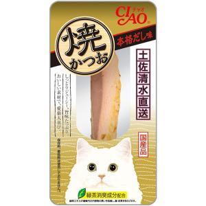 チャオ 焼かつお 本格だし味 1本 (キャットフード/猫用おやつ/猫のおやつ・猫のオヤツ・ねこのおやつ)(いなば チャオ CIAO/いなばペット)|utopia-y