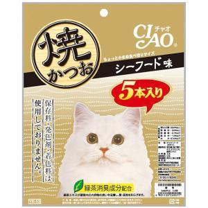 チャオ 焼かつお シーフード味 5本 (キャットフード/猫用おやつ/猫のおやつ・猫のオヤツ・ねこのおやつ)(いなば チャオ CIAO/いなばペット)