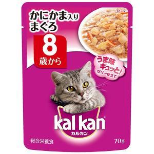 カルカンパウチ 8歳から かにかま入りまぐろ 70g (ウェットフード・レトルトパウチ/Kalkan カルカン/キャットフード/ペットフード)(猫用品/ペット用品)