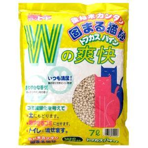 猫砂 ペグテック 後始末カンタン固まる猫砂 W...の関連商品6
