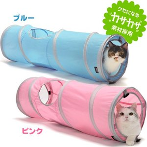 猫壱 キャットトンネル スパイラル (キャットタワー/猫タワ...
