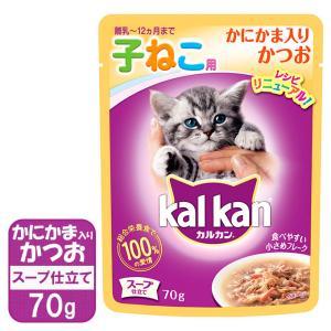 具材とスープの絶妙なバランス。素材本来のおいしさを壊さないよう、お魚やお肉をていねいにほぐし、素材の...