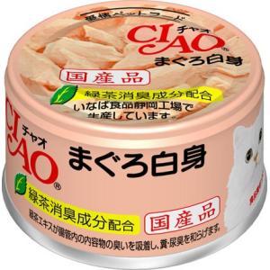 チャオ ホワイティ まぐろ白身 缶詰 85g (いなば チャ...