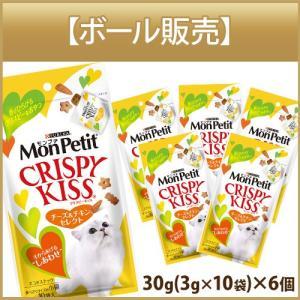 モンプチ クリスピーキッス チーズ&チキンセレクト 30g 3g×10袋 ×6個 (モンプチ Monpetit ・Kiss/キャットフード/ドライフード/猫のおやつ/ネスレ)|utopia-y