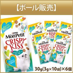 モンプチ クリスピーキッス ハワイアンプレートセレクト 30g 3g×10袋 ×6個 (モンプチ Monpetit ・Kiss/キャットフード/ドライフード/猫のおやつ/ネスレ)|utopia-y