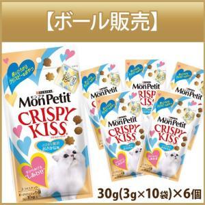 モンプチ クリスピーキッス とびきり贅沢おさかな味 30g 3g×10袋 ×6個 (モンプチ Monpetit ・Kiss/キャットフード/ドライフード/猫のおやつ/ネスレ) utopia-y