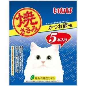 いなば 焼ささみ 5本入り かつお節味 (猫 おやつ/キャットフード/猫用おやつ/猫のおやつ/猫のオヤツ/ねこのおやつ)|utopia-y
