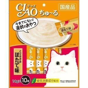 いなば チャオ ちゅーる(ちゅ〜る) とりささみ ほたて味 10本入り (猫 おやつ/キャットフード/猫用おやつ/猫のおやつ/猫のオヤツ/ねこのおやつ)|utopia-y