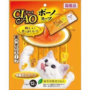 いなば チャオ ボーノスープ 本格だしスープ 17g×12本 (猫 おやつ/キャットフード/猫用おやつ/猫のおやつ/猫のオヤツ/ねこのおやつ)|utopia-y
