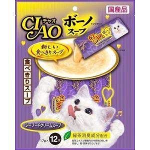 いなば チャオ ボーノスープ シーフードクリームスープ 17g×12本 (猫 おやつ/キャットフード/猫用おやつ/猫のおやつ/猫のオヤツ/ねこのおやつ)|utopia-y
