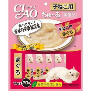 いなば チャオ ちゅーる(ちゅ〜る) 子猫用 まぐろ味 14g×20本 (猫 おやつ/キャットフード/猫用おやつ/猫のおやつ/猫のオヤツ/子猫用) utopia-y