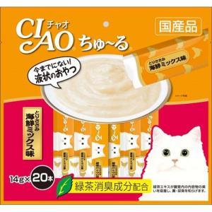 いなば チャオ ちゅーる(ちゅ〜る) とりささみ 海鮮ミックス味 14g×20本 (猫 おやつ/キャットフード/猫用おやつ/猫のおやつ/猫のオヤツ/子猫用) utopia-y
