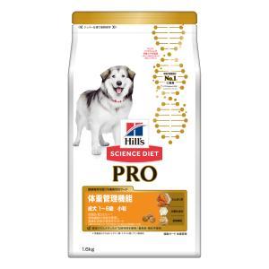 サイエンスダイエットプロ/サイエンスダイエットPRO ドッグフード 犬用健康ガード 体重管理 成犬 1〜6歳 小粒 1.6kg (ドライフード/成犬用 アダルト)