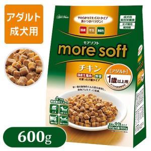 more soft モアソフト チキン アダルト 600g (ドッグフード/セミモイストフード(半生タイプ)/成犬用(アダルト)/アドメイト/ペットフード)