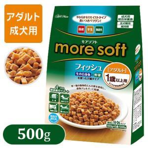 more soft モアソフト フィッシュ アダルト 500g (ドッグフード/セミモイストフード(半生タイプ)/成犬用(アダルト)/アドメイト/ペットフード)