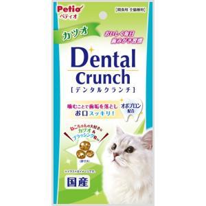 ペティオ デンタルクランチ カツオ 20g (キャットフード/猫用おやつ/猫のおやつ・猫のオヤツ・ねこのおやつ/デンタルケア・歯磨き) (Petio/ヤマヒサ) utopia-y