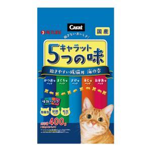 日清ペットフード キャラット5つの味 海の幸 400g (キ...