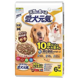 ユニチャーム 愛犬元気10歳中大型犬用 6kg (ドライフード/高齢犬用(シニア)/ペットフード/犬のご飯・犬のごはん/犬のえさ・犬のエサ・犬の餌/bulk)
