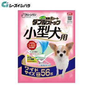 クリーンワン 消臭炭シート ダブルストップ 小型犬用 ワイド 56枚 (ペットシーツ/ペットシート/...