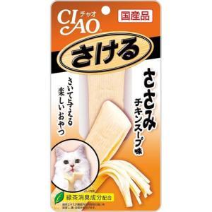 いなば チャオ CIAO さける ささみ チキンスープ味 25g(いなば チャオ(CIAO)/キャットフード/猫用おやつ/猫のおやつ・猫のオヤツ・ねこのおやつ/猫用品) utopia-y