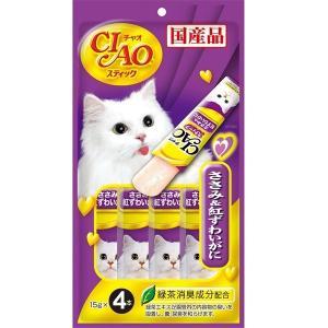 いなば チャオ スティック ささみ&紅ずわいがに 15g×4本(キャットフード/猫用おやつ/猫のおやつ・猫のオヤツ・ねこのおやつ/いなば チャオ(CIAO)/猫用品)|utopia-y