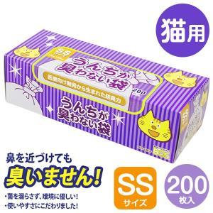 うんちが臭わない袋 BOS ネコ用 箱型 SS 200枚(猫 ウンチ 袋/フンキャッチャー/ウンチ処...