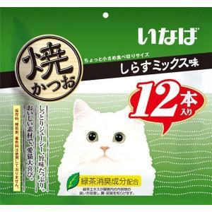 いなば 焼かつお しらすミックス味 12本(キャットフード/猫用おやつ/猫のおやつ・猫のオヤツ・ねこのおやつ/いなば チャオ(CIAO)/いなばペット)|utopia-y