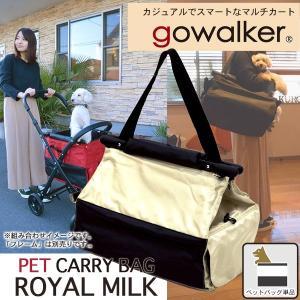 """カジュアルでスマートなマルチカート """"gowalker(ゴーウォーカー)""""  gowalkerは、軽..."""