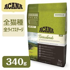 ※西日本エリアを中心に大雨の影響で、通常配送より1週間遅れます。   ■原材料:草を与えられて育った...