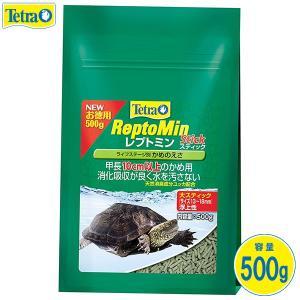 テトラ レプトミン スティック 500g(カメ/亀/かめ/爬虫類/水棲カメ専用飼料/フード/ごはん/...
