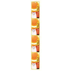 チャオ CIAO だしスープ 4連パック 焼津産まぐろだし 35g×4袋 (キャットフード/猫用おやつ/猫のおやつ・猫のオヤツ・ねこのおやつ)(いなば チャオ CIAO )|utopia-y