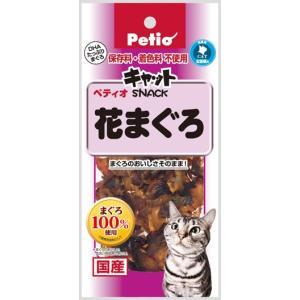 ペティオ キャットsNACK 花まぐろ 12g (キャットフード/猫用おやつ/猫のおやつ・猫のオヤツ・ねこのおやつ)(いなば)(猫用品/ねこ ネコ/ペット用品) utopia-y