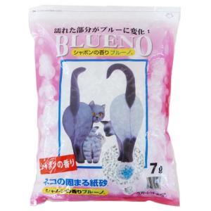 ブルーに変わり固まる紙砂 BLUENO ブルーノ シャボンの香り 7L ■ 紙系の猫砂 ねこ砂 ネコ...