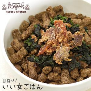 kurosu kitchen 目指せいい女ごはん(ドライフー...