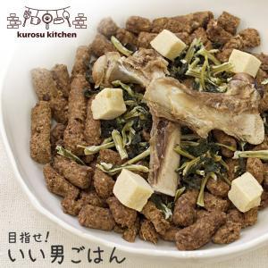 kurosu kitchen 目指せいい男ごはん(ドライフー...