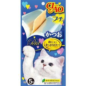 いなば チャオ プチ CIAOプチ かつお 8g×5個入 (キャットフード/猫用おやつ/猫のおやつ・猫のオヤツ・ねこのおやつ)(いなば チャオ CIAO )|utopia-y