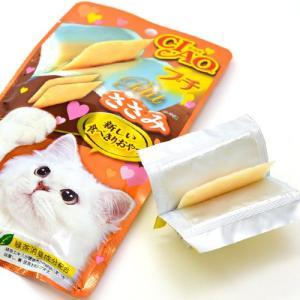いなば チャオ プチ CIAOプチ ささみ 8g×5個入 (キャットフード/猫用おやつ/猫のおやつ・猫のオヤツ・ねこのおやつ)(いなば チャオ CIAO )|utopia-y