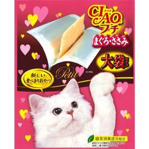 いなば チャオ プチ CIAOプチ 大袋タイプ まぐろ・ささみ 110g(キャットフード/猫用おやつ/猫のおやつ・猫のオヤツ・ねこのおやつ)(いなば チャオ CIAO )|utopia-y