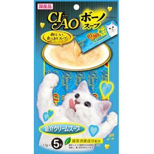 いなば チャオ ボーノスープ CIAOボーノスープ 魚介クリームスープ 17g×5本入(キャットフード/猫用おやつ/猫のおやつ・猫のオヤツ・ねこのおやつ)